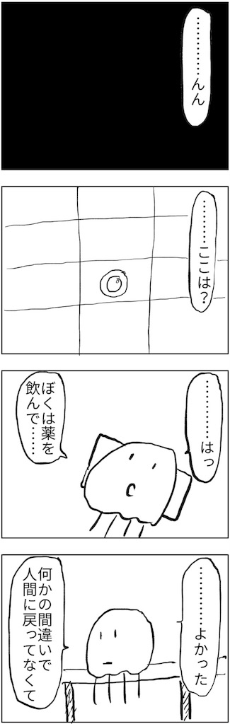 f:id:yanoyu22:20180428174507j:image