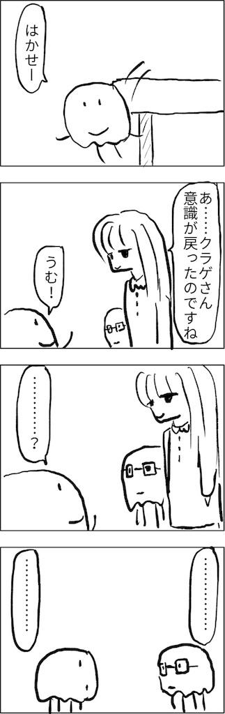 f:id:yanoyu22:20180428174521j:image