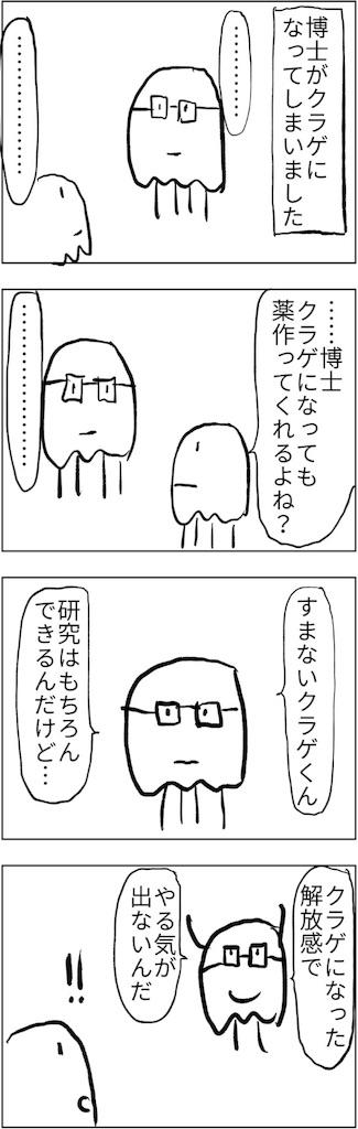 f:id:yanoyu22:20180430134253j:image