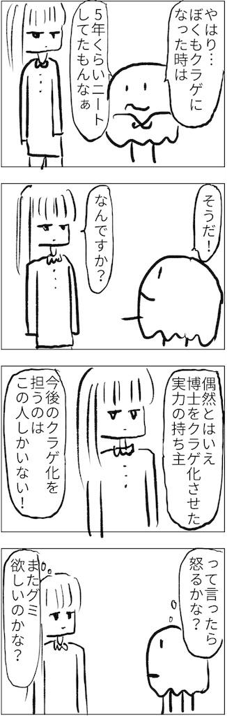 f:id:yanoyu22:20180501162823j:image