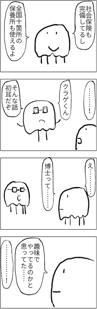 f:id:yanoyu22:20180501170657j:image