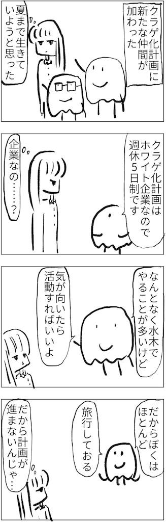 f:id:yanoyu22:20180501184914j:image