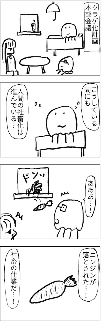f:id:yanoyu22:20180501193740j:image
