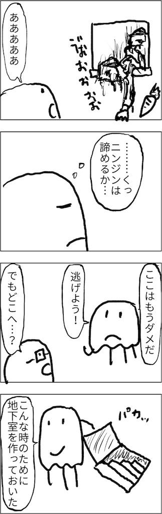 f:id:yanoyu22:20180502183151j:image
