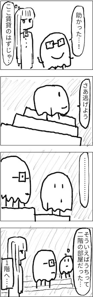 f:id:yanoyu22:20180502183202j:image