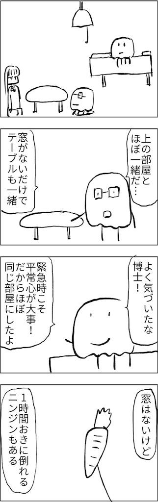 f:id:yanoyu22:20180504172307j:image