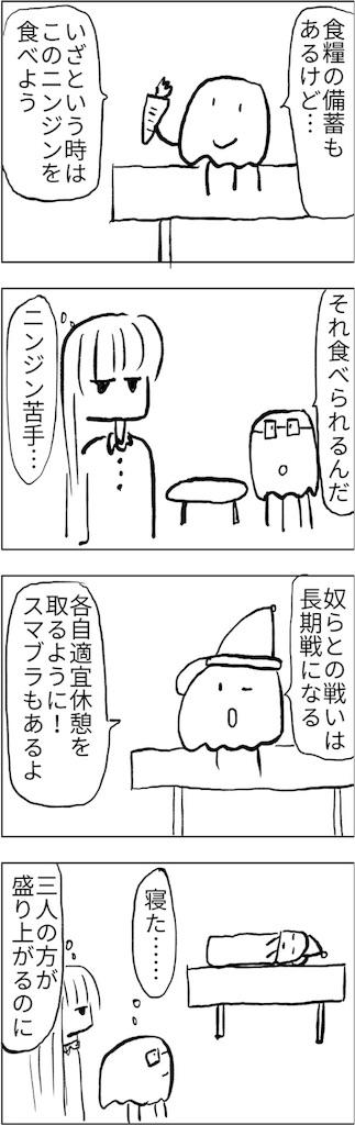 f:id:yanoyu22:20180504172329j:image
