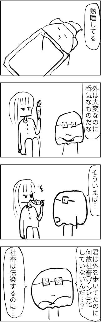 f:id:yanoyu22:20180505122629j:image