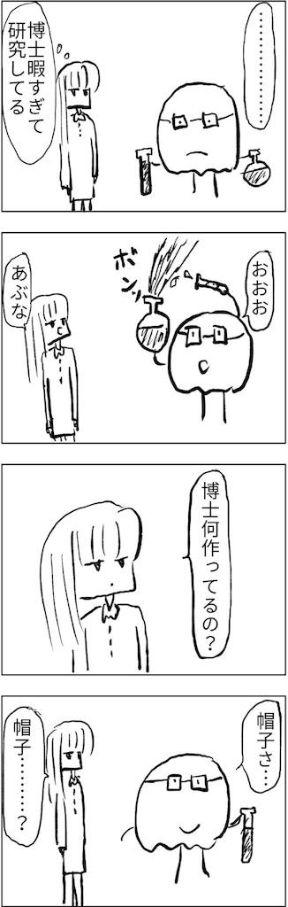 f:id:yanoyu22:20180506170829j:image