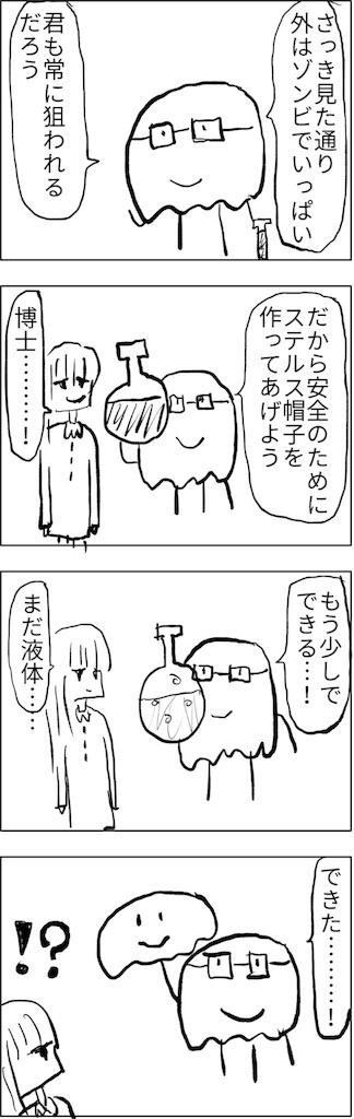 f:id:yanoyu22:20180506170849j:image