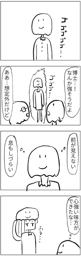 f:id:yanoyu22:20180507002733j:image