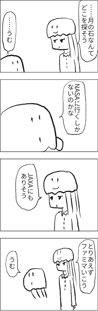 f:id:yanoyu22:20180508222412j:image