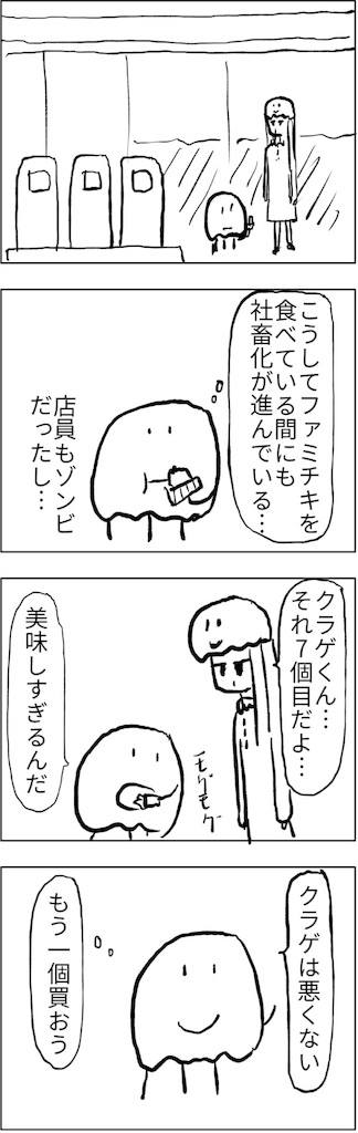 f:id:yanoyu22:20180510225237j:image