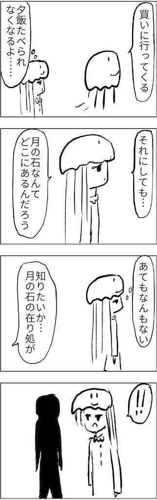 f:id:yanoyu22:20180510225246j:image