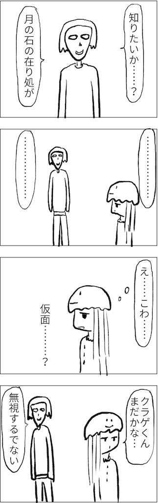 f:id:yanoyu22:20180512153822j:image
