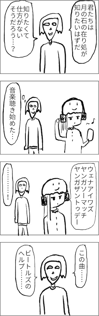 f:id:yanoyu22:20180512153831j:image