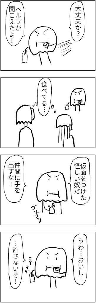 f:id:yanoyu22:20180512225705j:image