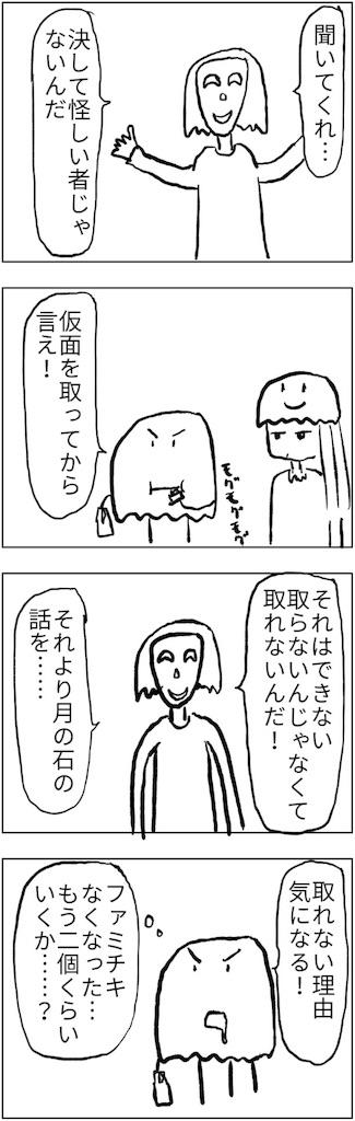 f:id:yanoyu22:20180512225729j:image