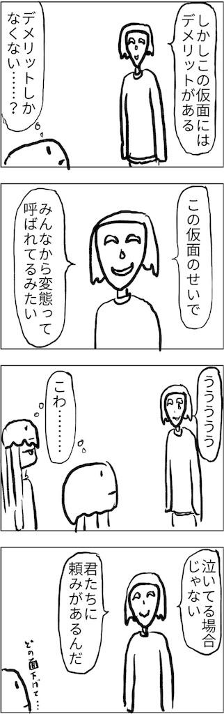 f:id:yanoyu22:20180514000925j:image