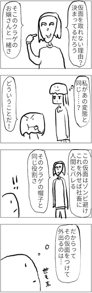 f:id:yanoyu22:20180514013203j:image