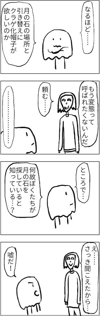 f:id:yanoyu22:20180514232158j:image