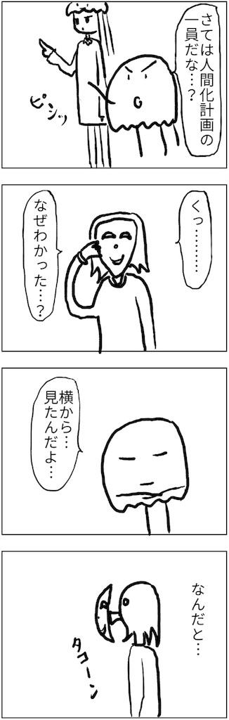 f:id:yanoyu22:20180514232217j:image