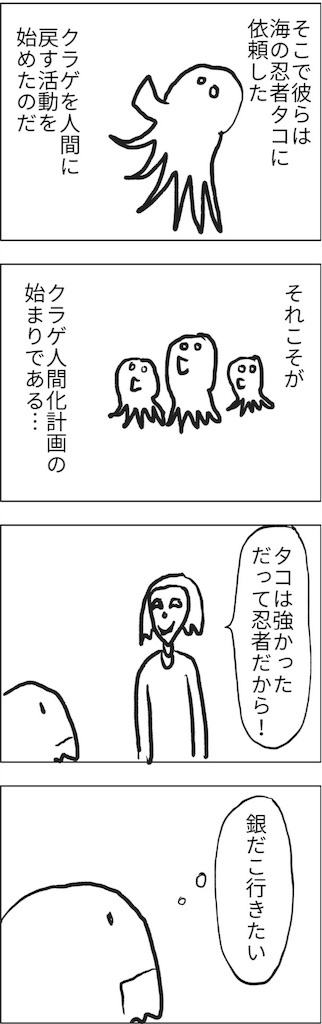f:id:yanoyu22:20180515221432j:image