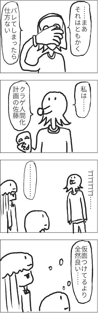 f:id:yanoyu22:20180516224907j:image