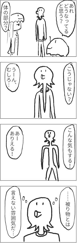 f:id:yanoyu22:20180516224915j:image