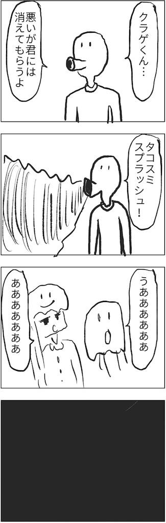 f:id:yanoyu22:20180517215934j:image