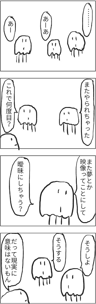 f:id:yanoyu22:20180517215941j:image