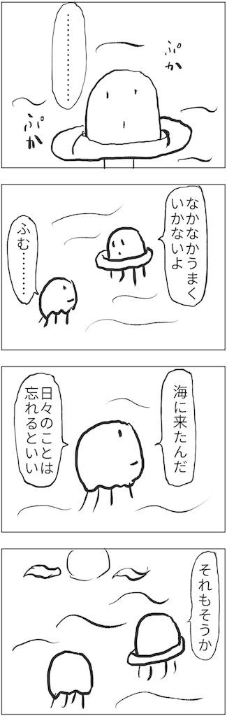 f:id:yanoyu22:20180519013701j:image