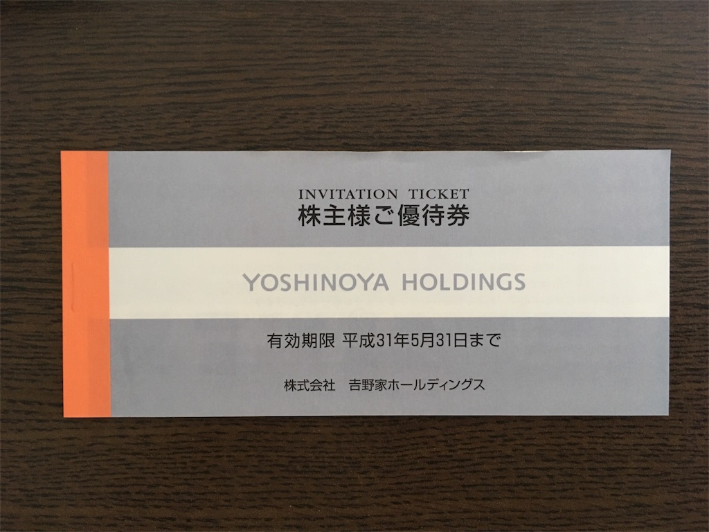 f:id:yanoyu22:20180520204058j:image