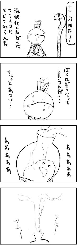 f:id:yanoyu22:20180522224752j:image