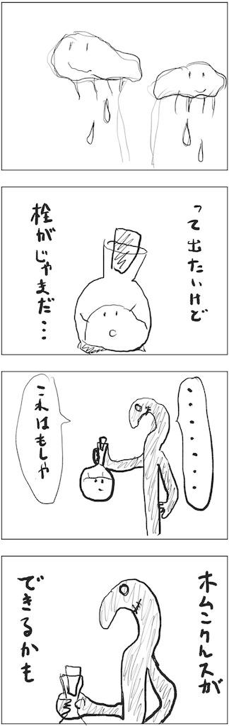 f:id:yanoyu22:20180522224800j:image