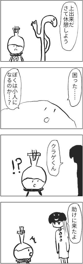 f:id:yanoyu22:20180523225013j:image