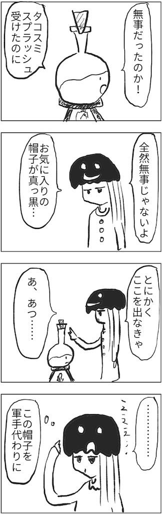 f:id:yanoyu22:20180523225022j:image