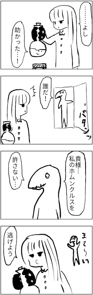 f:id:yanoyu22:20180524231708j:image