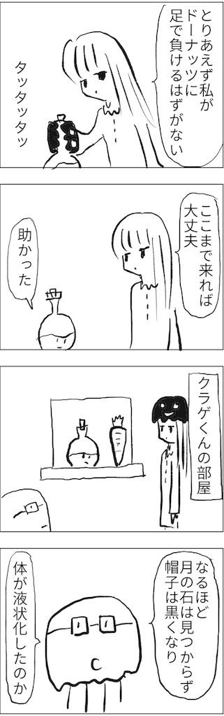 f:id:yanoyu22:20180527095752j:image