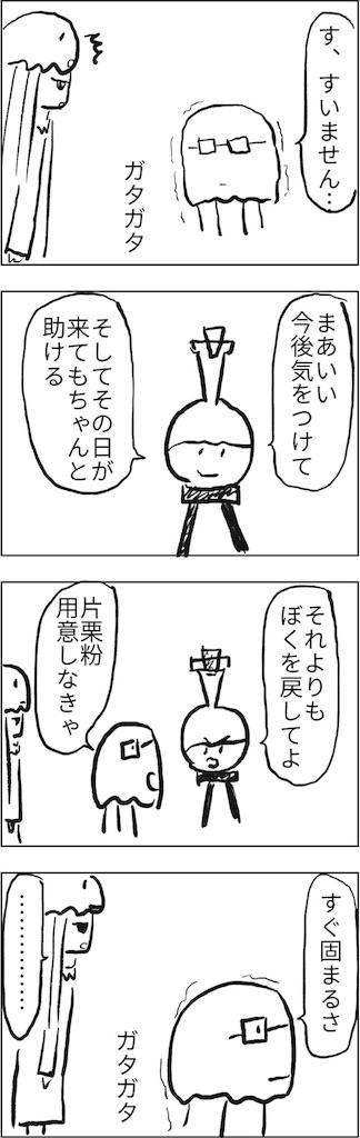f:id:yanoyu22:20180527110255j:image