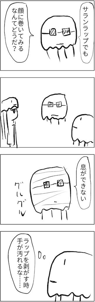 f:id:yanoyu22:20180527231441j:image