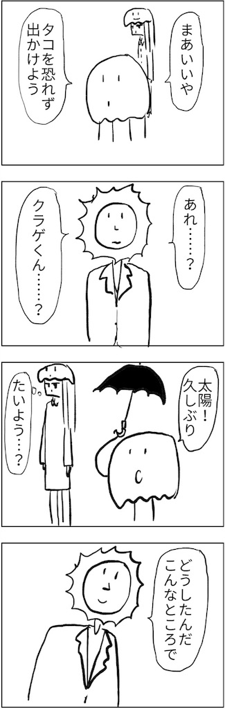 f:id:yanoyu22:20180528230116j:image