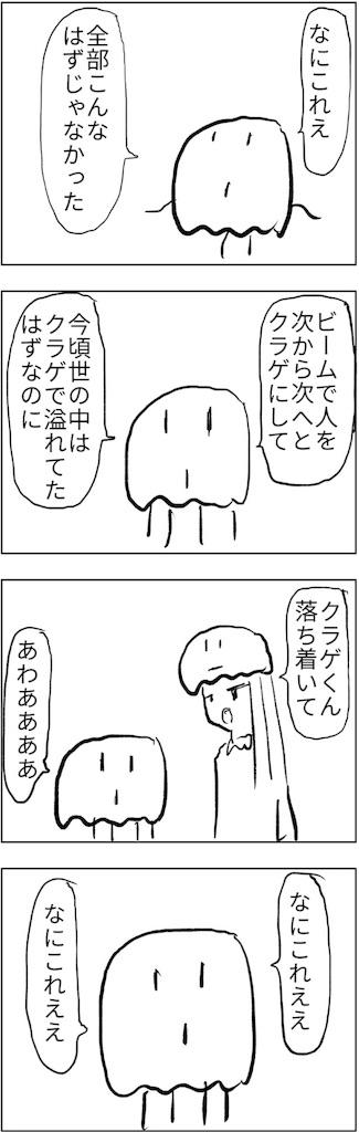 f:id:yanoyu22:20180530230603j:image