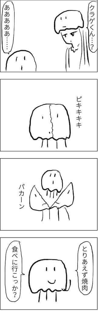 f:id:yanoyu22:20180530230612j:image