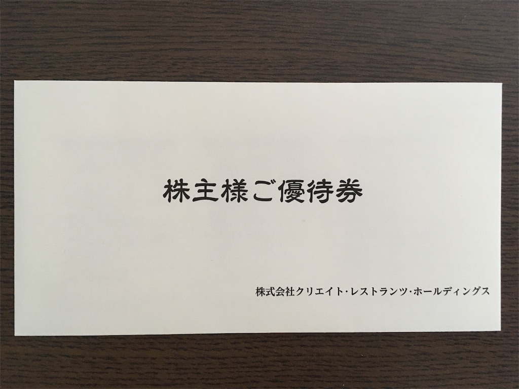 f:id:yanoyu22:20180601224159j:image