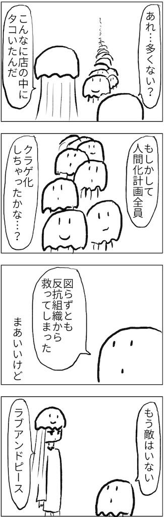 f:id:yanoyu22:20180602095146j:image