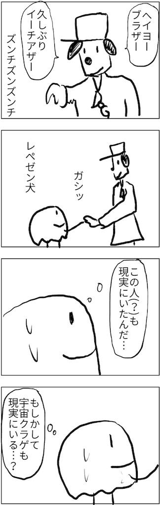 f:id:yanoyu22:20180603231430j:image