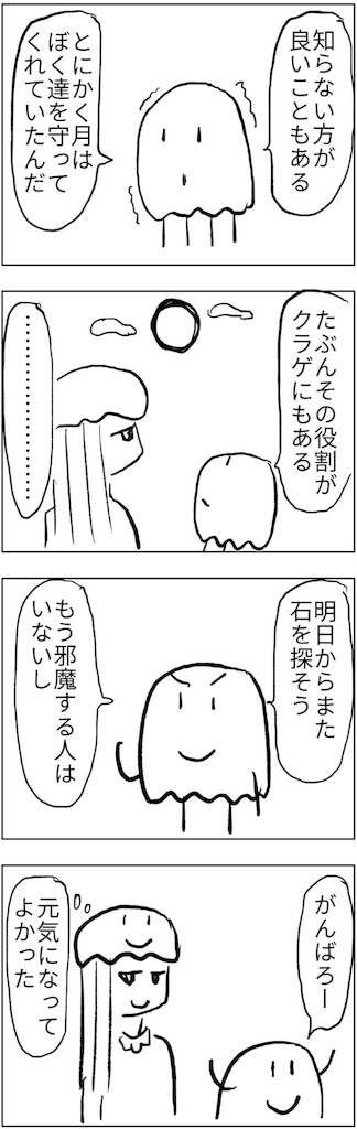 f:id:yanoyu22:20180606223105j:image
