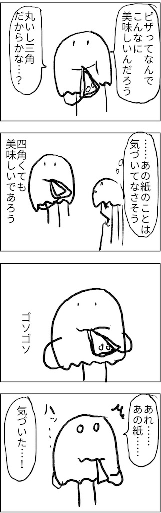 f:id:yanoyu22:20180608003609j:image