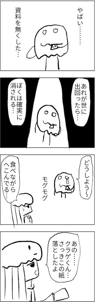f:id:yanoyu22:20180608223844j:image